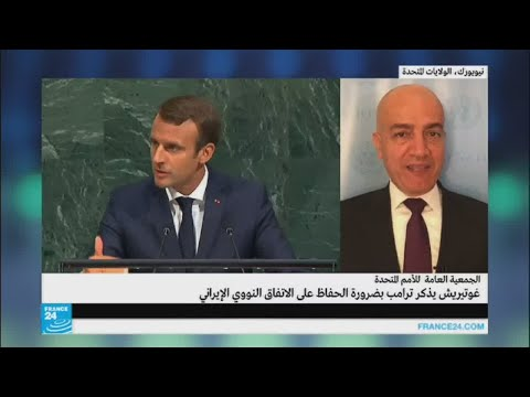 العرب اليوم - شاهد رسائل متناقضة من ترامب وماكرون بشأن قضايا دولية