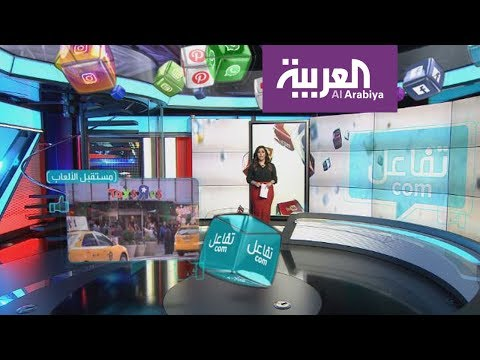 العرب اليوم - بالفيديو  أخصائيون ينتقدون الألعاب الإلكترونية لأسباب عدة