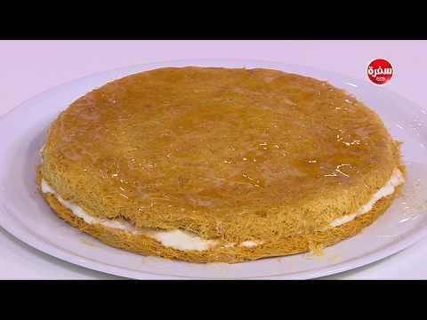 العرب اليوم - بالفيديو  طريقة إعداد الكنافة بحشو الكريمة