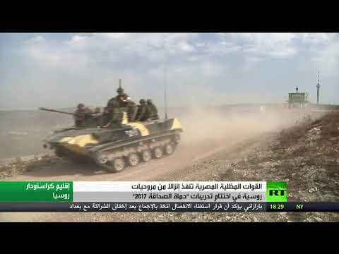 العرب اليوم - بالفيديو  إنزال تكتيكي للمظليين المصريين في روسيا