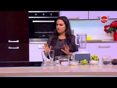 العرب اليوم - شاهد أطعمة مميّزة تحافظ على نضارة البشرة