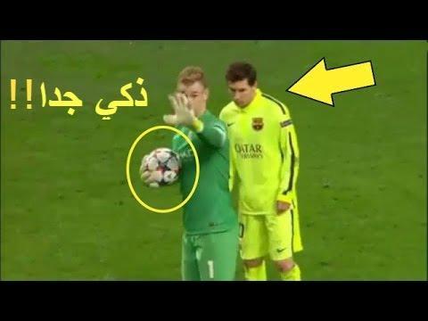 العرب اليوم - شاهد أجمل الأهداف الذكية في ملاعب كرة القدم