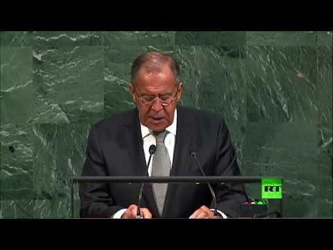 العرب اليوم - شاهد كلمة وزير الخارجية الروسي سيرغي لافروف أمام الأمم المتحدة