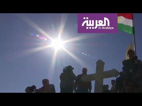 العرب اليوم - شاهد المسيحيون محتارون في استفتاء انفصال إقليم كردستان