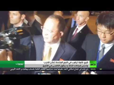 العرب اليوم - شاهد بيونغ يانغ تدرس اختبار قنبلة هيدروجينية في المحيط الهادئ