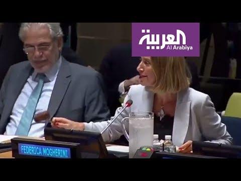 العرب اليوم - شاهد اجتماع دولي واسع في نيويورك بشأن سورية