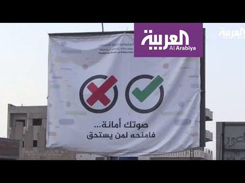 العرب اليوم - شاهد أكراد سورية يُصوّتون في انتخابات تفضي إلى نظام فيدرالي جديد