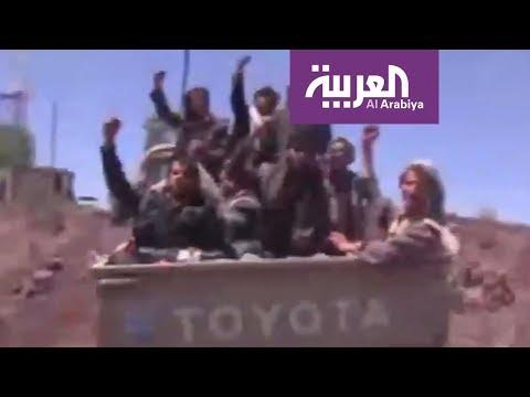 العرب اليوم - شاهد الحوثيون يحتفلون باحتلال صنعاء