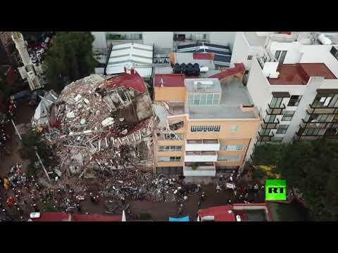 العرب اليوم - شاهد توثيق مدى الدمار الناتج عن الزلزال الأخير في مكسيكو