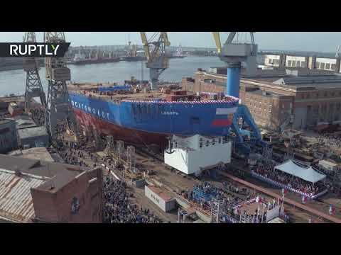 العرب اليوم - شاهد روسيا تدشّن هيكل أحدث وأقوى كاسحة جليد نووية في العالم