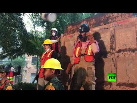 العرب اليوم - شاهد استمرار عمليات البحث عن الناجين من زلزال المكسيك