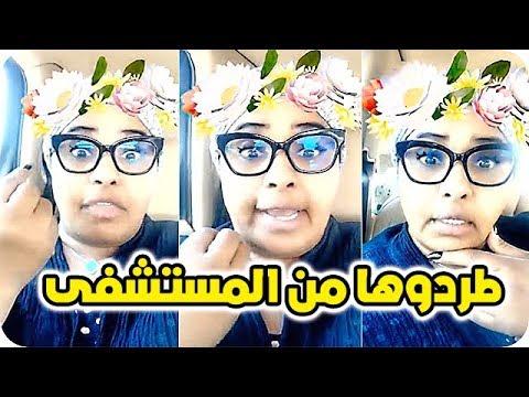 العرب اليوم - شاهد هيا الشعيبي تبكي وتفقد أعصابها