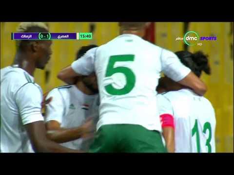 العرب اليوم - شاهد الهدف الأول لفريق المصري في شباك الزمالك
