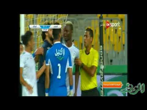 العرب اليوم - شاهد اشتباك بين بانسيه والحارس أحمد الشناوي 
