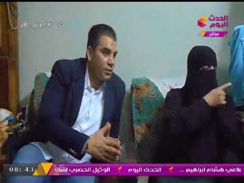 العرب اليوم - الأم المكلومة طالبت بعلاج ابنها بتأثر شديد
