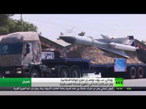 العرب اليوم - شاهد طهران تكشف عن صاروخ باليستي جديد