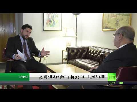 العرب اليوم - عبد القادر مساهل يدعو إلى عودة سورية إلى جامعة الدول العربية