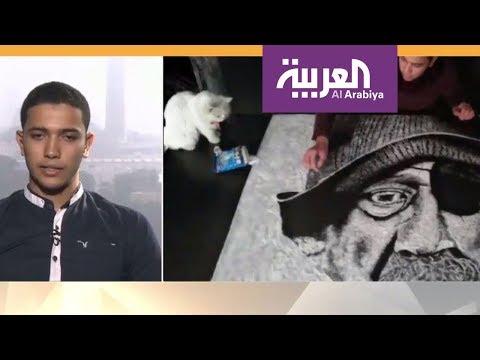 العرب اليوم - بالفيديو  شاب مصري يستخدم الملح في الرسم
