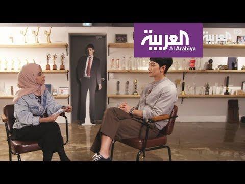 العرب اليوم - شاهد  لقاء مع الفنان الكوري الجنوبي rain
