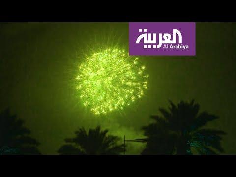 العرب اليوم - بالفيديو  أضخم احتفال في سماء السعودية خلال يومها الوطني