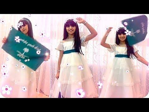 العرب اليوم - بالفيديو تالا الغامدي تحتفل باليوم الوطني السعودي