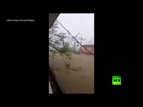 العرب اليوم - شاهد إعصارماريا المدمر