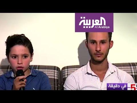 العرب اليوم - شاهد هادي الطفل الذي أشعل وسائل التواصل سيعود إلى المدرسة