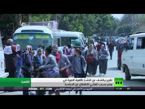العرب اليوم - شاهد اتساع دائرة المنقطعين عن التعليم في مصر
