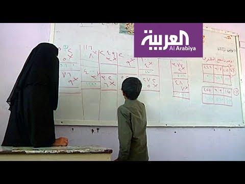 العرب اليوم - مئات المعلمين في اليمن اعتقلتهم المليشيات الانقلابية