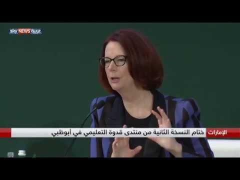 العرب اليوم - ختام النسخة الثانية من منتدى قدوة التعليمي