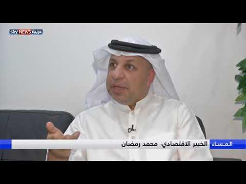 العرب اليوم - شاهد شرائح إضافية معفاة من زيادة أسعار الخدمات الصحية في الكويت