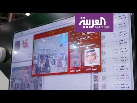 العرب اليوم - شاهد كيفية التعرف على وجوه المطلوبين من خلال وزارة الداخلية