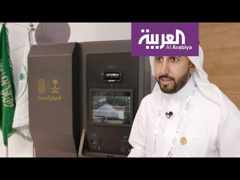 العرب اليوم - شاهد المكتب الذكي أنجز معاملات الأحوال من خلاله
