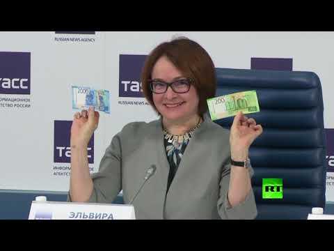 العرب اليوم - نقود جديدة تدخل السوق الروسية من فئة الـ200 و2000 روبل