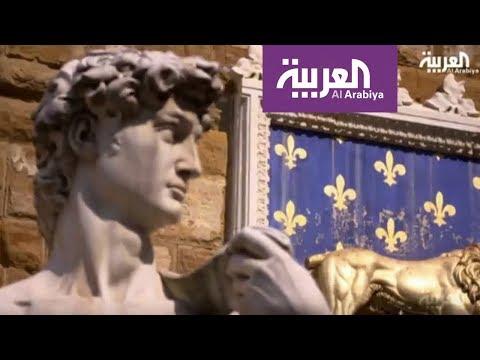 العرب اليوم - شاهد جولة سياحية في فلورنس الايطالية