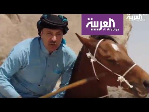 العرب اليوم - شاهد تعرف على موناليزا جزيرة العرب