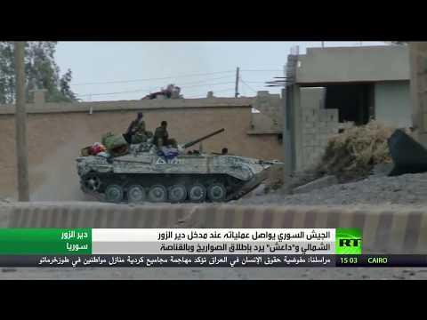 العرب اليوم - شاهد الجيش السوري يستعيد عدة مناطق شمال دير الزور