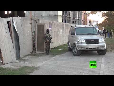 العرب اليوم - قوات الأمن الروسية يفككون عدة مخابئ لـداعش في محج قلعة