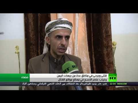 العرب اليوم - شاهد التحالف العربي يشن غارات عدّة على محافظة صنعاء اليمنية