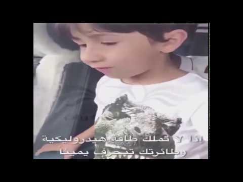 العرب اليوم - شاهد  الطفل المصري الذي أبهر طيارًا في قمرة القيادة