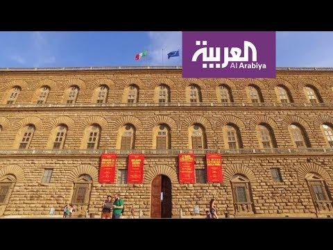 العرب اليوم - شاهد جولة في قصر بيتي الكبير وحدائق بوبولي في فلورنس