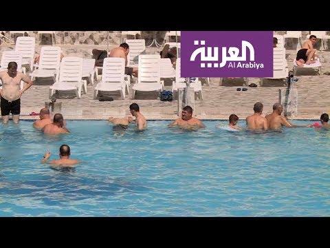 العرب اليوم - شاهد ينابيع كوتاهيا التركية تعالج مرض الروماتيزم
