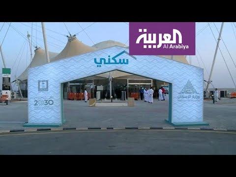 العرب اليوم - شاهد إنشاء أكثر من 30 ألف منتج سكني للسعوديين