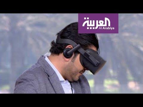 العرب اليوم - شاهد مذيع العربية يصاب بالدوار بعد تجربة نظارة الواقع الافتراضي