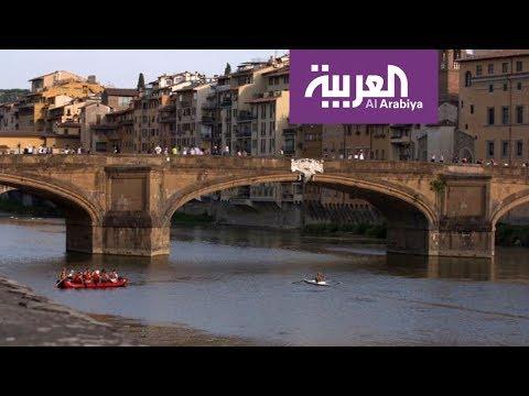 العرب اليوم - شاهد نزهة مميّزة على جسر فلورنس