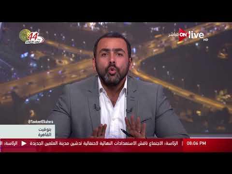 العرب اليوم - يوسف الحسيني يؤكد أن إفلاس المتطرفين سبب الهجوم على سيناء