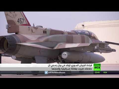 العرب اليوم - شاهد دمشق تحذّر إسرائيل من تكرار غاراتها