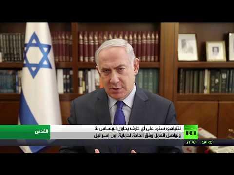 العرب اليوم - نتنياهو يؤكّد مواصلة العمل وفق الحاجة لحماية أمن إسرائيل