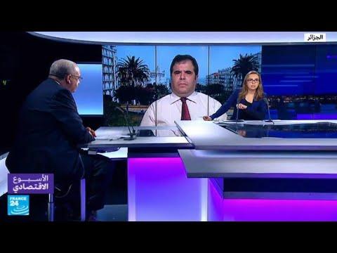 العرب اليوم - تداعيات اقتصادية ومالية لطبع العملة في الجزائر