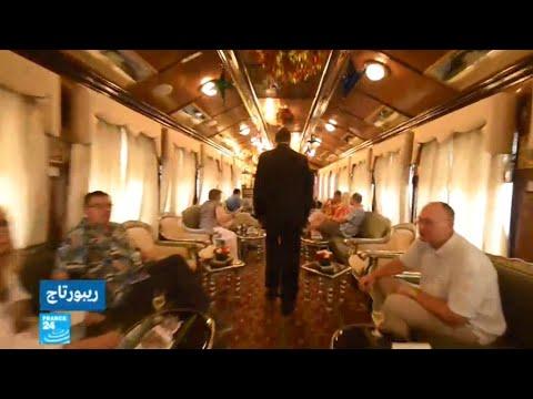 العرب اليوم - قطار المهراجا الفاخر يفتح أبوابه أمام السائحين في راغستان